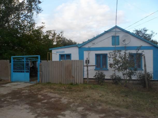 Продам дом в Крыму, Сакский район, с.Шелковичное, ул.Мира 2, фотография 1