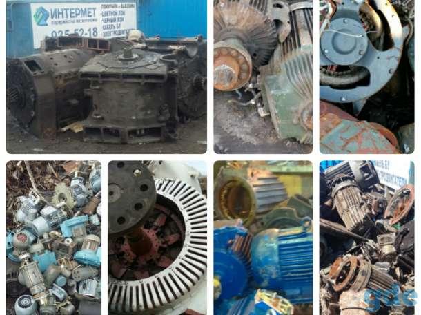 Высокая стоимость на электродвигательный лом, фотография 1
