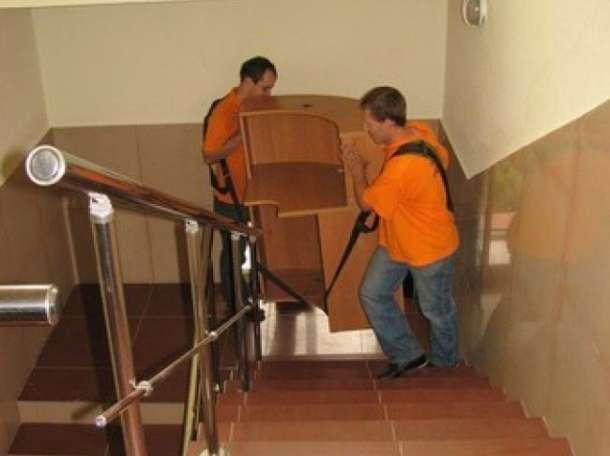 Грузим мебель, фортепьяно, бильярдные столы. Такелаж. Перевозим квартиры, офисы, дачи.Вывозим мусор, фотография 1