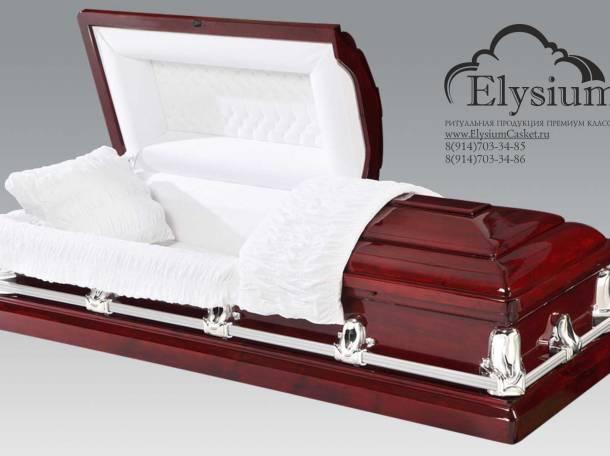 Гробы, Элитные гробы, Красивые гробы, Гробы премиум класса, VIP гробы, Американские Гробы, 2-ух крышечные гробы  Красивы, фотография 5