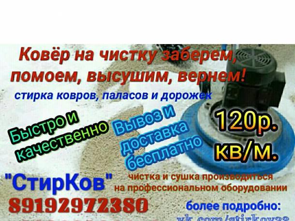 httpwwwgismeteorucitydaily5039