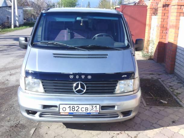 Mercedes-Benz Vito, 1999, фотография 1