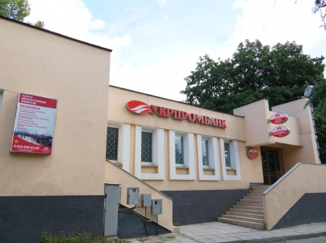 Здание в центре Алушты (Крым) 280 кв.м. От хозяина!, фотография 3