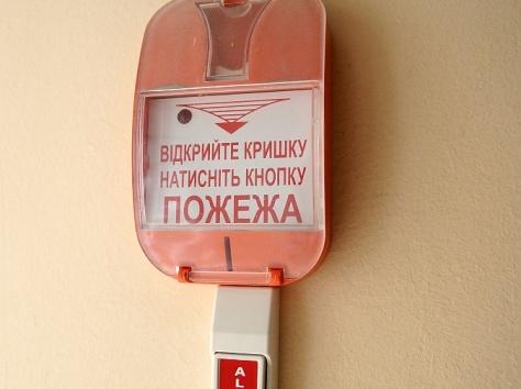 Здание в центре Алушты (Крым) 280 кв.м. От хозяина!, фотография 5