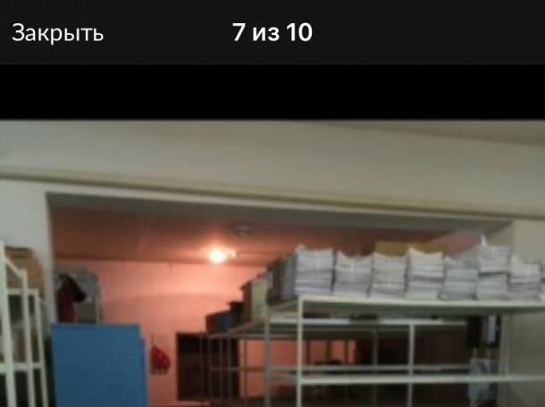 Продам помещение свободного назначения 158 м², Матросовская 111а, фотография 4