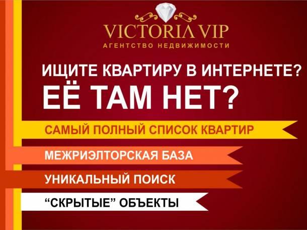Новостройки Перми, фотография 4