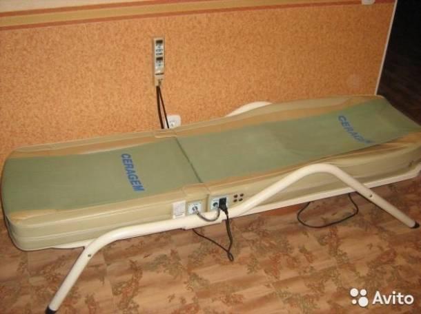 Кровать -Массажёр, фотография 1