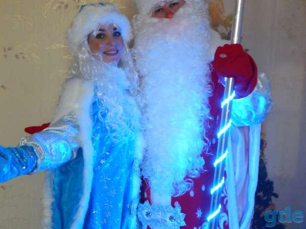 Дед Мороз и Снегурочка, фотография 6
