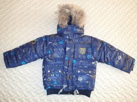 Продам зимнюю куртку на мальчика, фотография 1