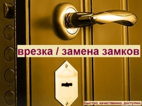 купить входную металлическую дверь в электроугли