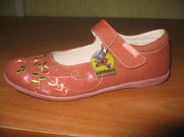 Детская Обувь ОПТОМ , летняя, фотография 2