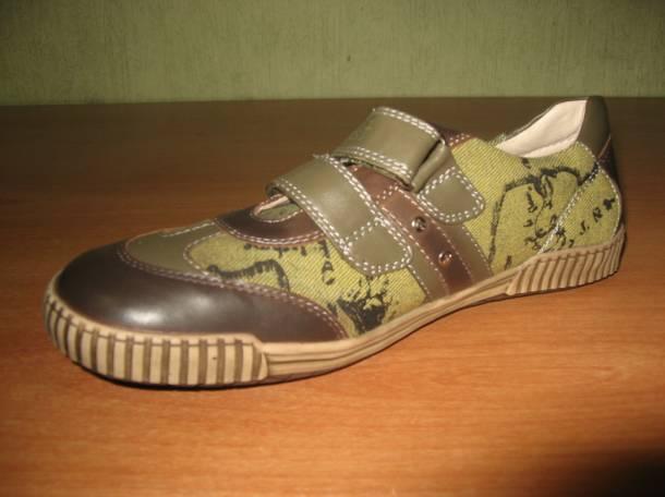 Детская Обувь ОПТОМ , летняя, фотография 5