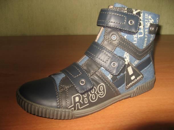 Детская Обувь ОПТОМ , летняя, фотография 8