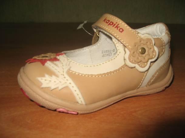 Детская Обувь ОПТОМ , летняя, фотография 7
