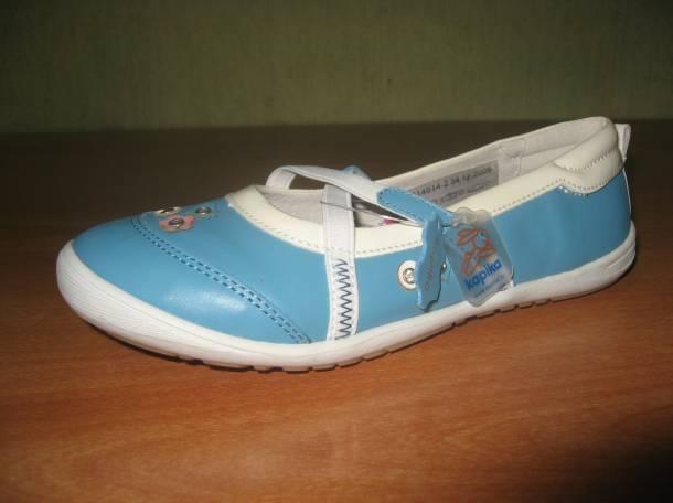 Детская Обувь ОПТОМ , летняя, фотография 4