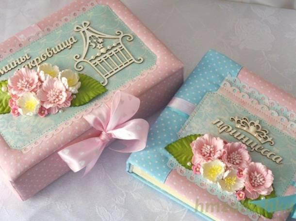 Набор для девочки – фотоальбом и коробочка мамины сокровища, фотография 1