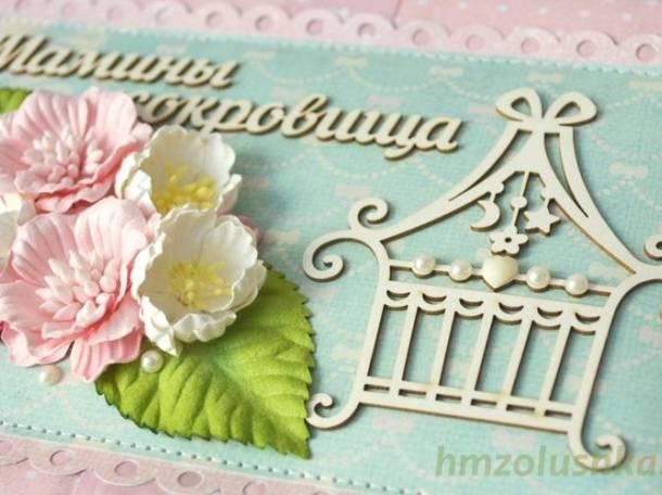 Набор для девочки – фотоальбом и коробочка мамины сокровища, фотография 2