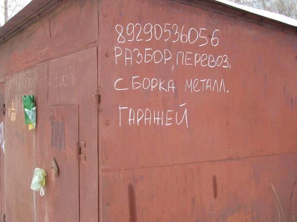 металлический разборный гараж 3х5 метров, фотография 1