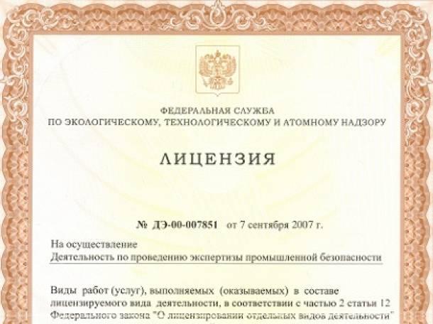 Обслуживание и ремонт грузоподъемных механизмов., фотография 2