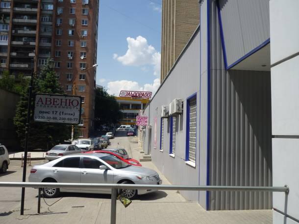 Сдается офисное помещение 32 м², пр. Нагибина , фотография 2