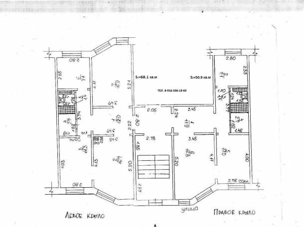 Сдается в аренду универсальное помещение , Ленинградский проспект дом 3, фотография 1