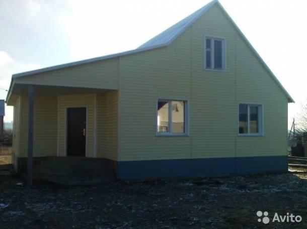 Продам новый дом в Прохоровке, ул. Есенина, д.32, фотография 1