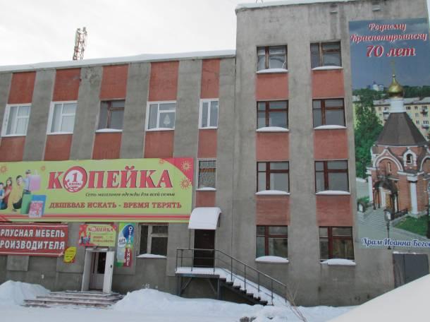 Офисны в аренду на Чкалова 4, фотография 3