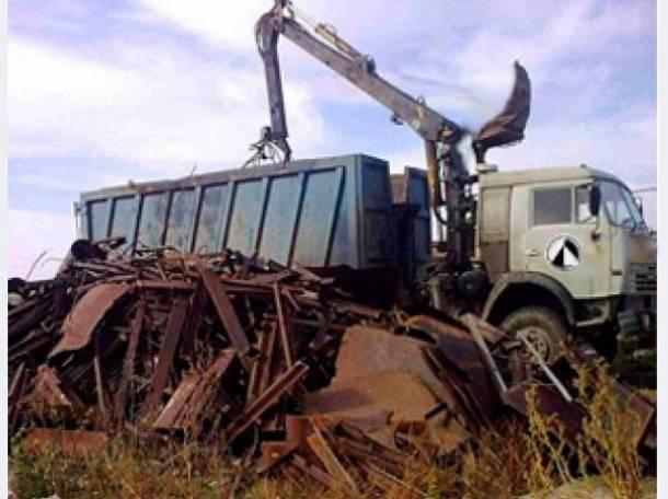 Вывоз металлолома объявления в Зарайск сдать металл с вывозом в Перхушково