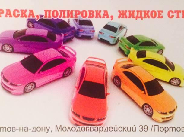 Кузовные работы, покраска автомобилей. СТО555, фотография 1