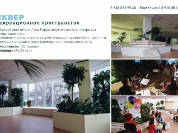 Почасовая аренда помещений для занятий, ул.Суворова, 91,, фотография 2