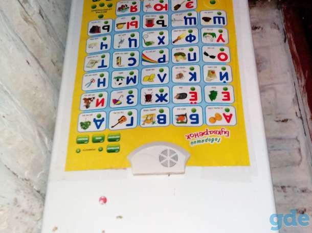 Породам холодильник, фотография 1