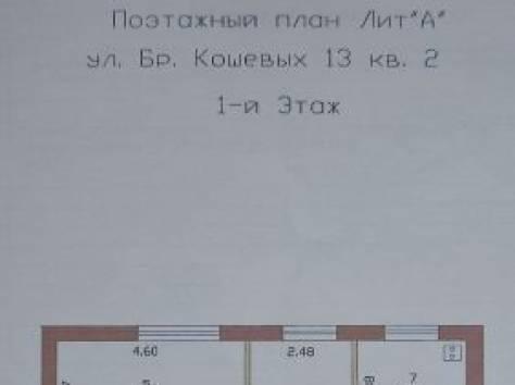 Продам квартиру на берегу Азовского моря, фотография 4