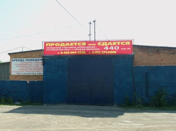 Продажа помещения свободного назначения, ул.Оросительная,221, фотография 1
