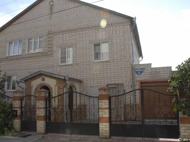 Продается дом в