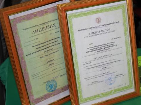 Среднее профессиональное образование Ярославль Ярославский филиал  МосАП, фотография 2