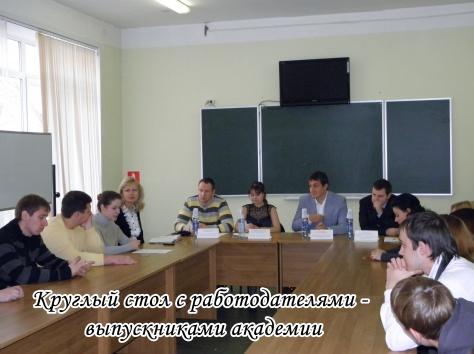 Среднее профессиональное образование Ярославль Ярославский филиал  МосАП, фотография 6