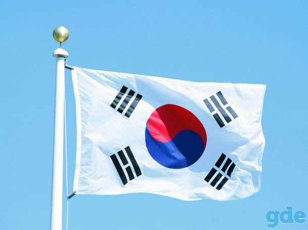 переводы корейский, фотография 1