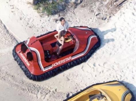 Продается катер на воздушной подушке Hoverjet G.T., фотография 2