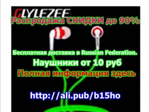 Glylezee G1 Световой Стерео Мобильного Телефона MP3 Музыка Наушники, фотография 1