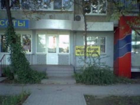 Сдаю в аренду помещение 65 кв.м. под Магазин, Офис, Салон, фотография 1