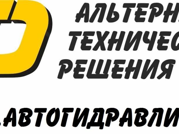 КОЛЕСО КОСОЗУБ.КО-503В.02.11.702 Z , фотография 3