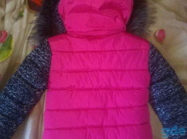 Продаю зимнюю куртку на девочку, фотография 2