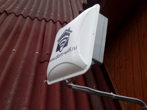 Интернет в частный сектор, на дачу, фотография 1