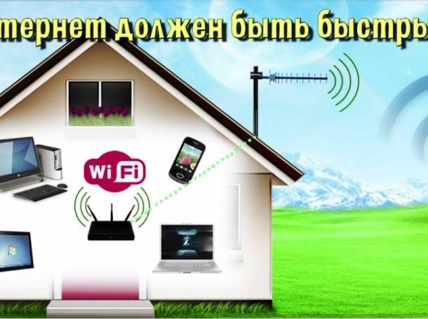 Скоростной интернет без тормозов (в частный дом), фотография 1