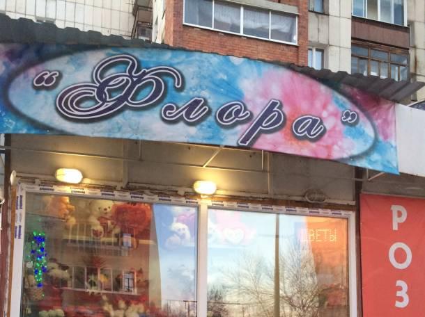 Продаётся готовый бизнес живые цветы, Улица Пархоменко, фотография 1