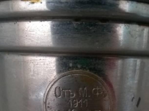 Кофейник со спиртовкой 1911года, фотография 1