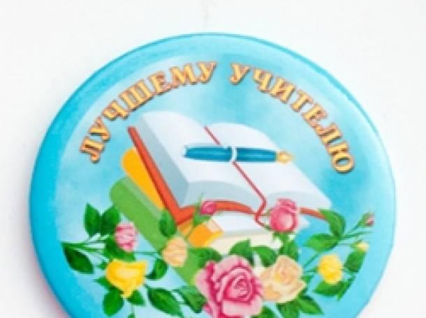 Надпись на открытку учителю начальной школы