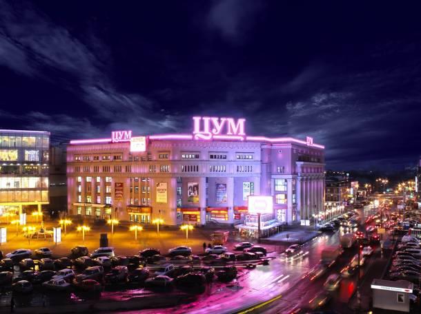 Торговые площади в ТЦ ЦУМ, фотография 1