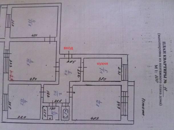 4-х комнатная квартира в Новой Игирме, Новая Игирма, м-он Химки д 23, фотография 8