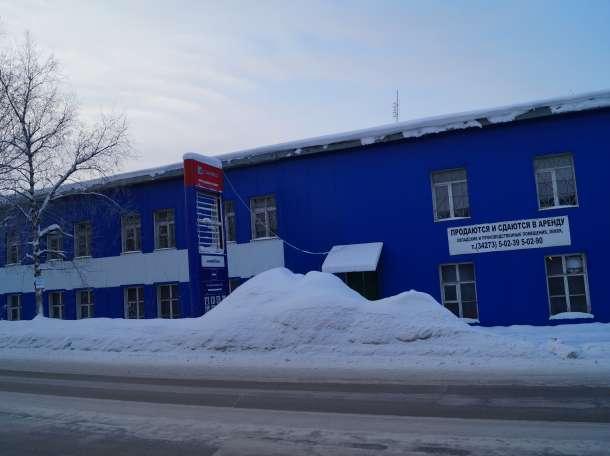 Офисные помещения в аренду, ул. Шоссейная 59, фотография 1